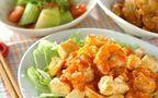 今日の献立は「エビと豆腐のチリソース」