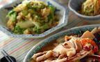 今日の献立は「イカと野菜の中華炒め」