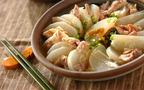 風邪予防に!ゆず胡椒風味の大根と豚肉のミルフィーユ鍋