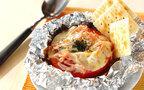 トマトとチーズがとろ~り、絶品ホイル焼き