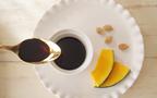 人気急上昇中! 醤油や海藻類ともよく合う、美味しい「パンプキンシードオイル」に注目