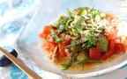 夏の美肌ケアにもぴったり 「アボカドとトマトの素麺」