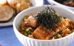 味の染みたご飯でおいしさ倍増! 「ウナギの炊き込みご飯」