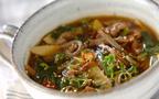 夏バテ防止や疲労回復に! 「牛肉のピリ辛スープ」