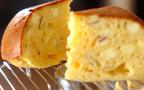ホクホク素朴な味わい! 「炊飯器でサツマイモケーキ」