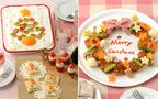 不器用ママもできる! 子どもと作る「ちょいデコ」クリスマス料理レシピ