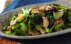 昆布の旨みで味が引き締まる! 豚と小松菜の昆布炒め