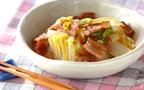 3日に一度は食べたい! 白菜と豚バラ肉の蒸し煮