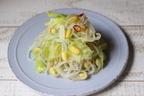 野菜たっぷり、アレンジ無限の時短常備菜「キャベツと白滝のペペロンチーノ」【今日の時短ごはん Vol.4】