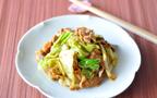 甜麺醤がなくてもおいしく作れる! 春キャベツの回鍋肉