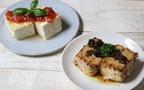 豆腐がメイン料理に変身!「焼き肉のタレ風豆腐ステーキ」【今日の時短ごはん Vol.22】