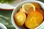 食欲そそるレモンの香り 「サツマイモのレモン煮」