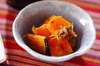 作り置きしておきたい、簡単でおいしい「カボチャのレンジ煮」