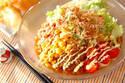 ひんやりつるんと美味しい! お野菜たっぷり「簡単サラダうどん」