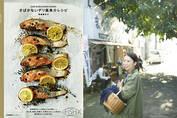 子どもに魚を食べさせたい!  忙しいママでも気軽に作れる『さばかないデリ風魚介レシピ』