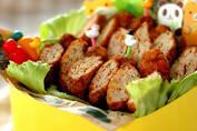お弁当におすすめ! 子どもに大人気「カラフルチキンナゲット」