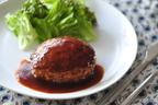 我慢しないダイエットレシピ!  おいしさはそのまま「豆腐1/3のハンバーグ」