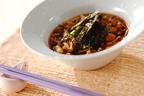 箸休めにぴったり! ご飯にかけてもおいしい「ナメコとのりの三杯酢」