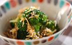 10分で作れる副菜レシピ5選 もう一品欲しいときに!