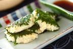 ダイエット中でも満足! ふわふわ食感の「豆腐つくねの大葉包み焼き」