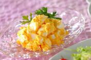 ひと手間で感動のなめらか食感! 「卵だけサラダ」