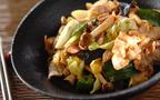 夏バテ気味のときに食べたい! スタミナ回復に役立つレシピ5選