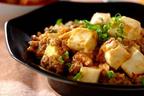15分で完成! マイルドな辛さが食欲そそる「麻婆豆腐」