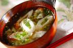 卵白が余ったらコレ! 優しい味わいの「卵白のちくわスープ」