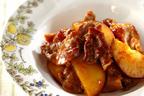 調味料2つだけで味が決まる!「豚こま肉とサツマイモのママレード煮」