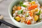 鮭と昆布の旨みたっぷり! 彩り鮮やか「鮭の炊き込みご飯」