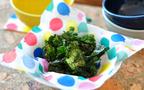 4歳の子どももパクパク食べる! 止まらぬおいしさ「ケールチップス」