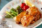 コク旨さっぱりソースが絶妙!「鶏肉のバルサミコソテー」