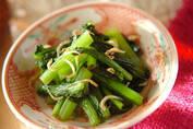 もう一品!欲しいときの簡単おかず 「小松菜とジャコの和え物」