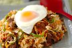 人気メニューを合体させた最強レシピ!「焼き肉チャーハン」