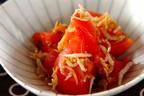 和えるだけ! 5分でできる「トマトとシラスのポン酢和え」