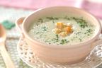 レンジで本格的スープの完成!「春キャベツのポタージュ」