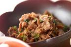 定番おかずのおさらいレシピ 簡単でおいしい「牛肉のしぐれ煮」