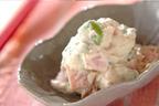 旬のソラ豆を白和えに!葉酸やカリウムも豊富な「ソラ豆の白和え」