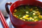 キレイの源がたっぷり!栄養満点の「モロヘイヤとコーンのスープ」