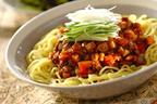 暑い時期にぴったりなスタミナ満点メニュー 「ジャージャー麺」