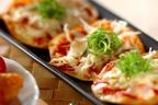 余った餃子の皮で簡単ピザ! 「シラスチーズ焼き」