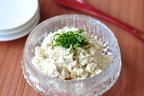 料理がおっくうなときに! 「混ぜるだけの豆腐の和え物」