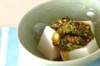 食物繊維たっぷり! 「オクラと豆腐のサラダ」