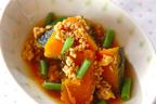 旬の味覚を堪能しよう! 「カボチャと鶏ひき肉の煮物」
