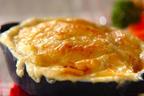 里芋は煮もの以外も美味しい! 「里芋のグラタン」
