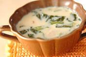 朝食にもぴったり! 温活にも嬉しい 「チンゲンサイのソイスープ」