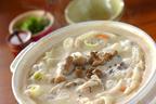 カラダの芯からポカポカ 「キャベツと白菜の野菜酒粕鍋」