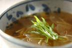 疲れた胃を癒してくれる 「大根とショウガのスープ」