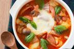 とろ~りチーズが最高! パスタで〆がオススメの「トマト味噌のマルゲリータ鍋」