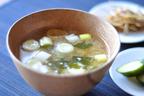 湯豆腐の残り汁をリメイクして「おいしい味噌汁」に!